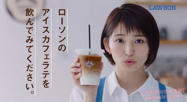 ローソン アイスカフェラテ 「飲んでみてください。」篇