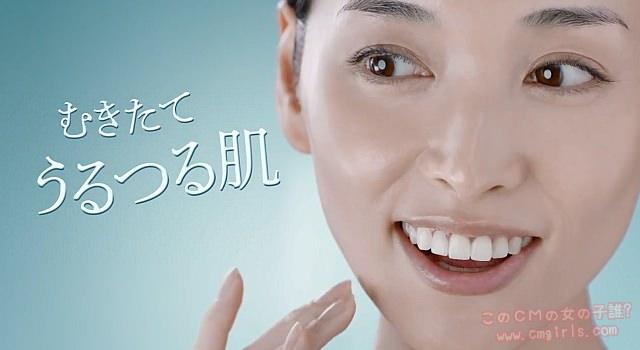 高野志穂 ファンケル洗顔パウダーのCMに出演している美女 | このCMの女の子誰?