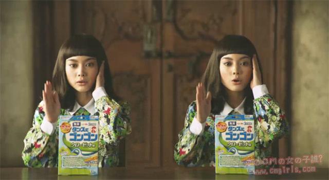 大日本除虫菊 タンスにゴンゴン「知りとーなかった」篇