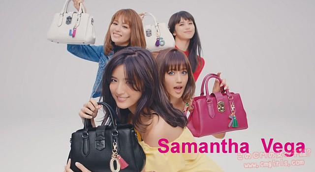 Samantha Vega meets E-girls 「恋してる? ~恋が叶うバッグ #恋叶バッグ~ ロリスシリーズVer.」