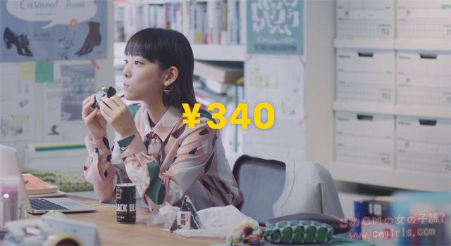 マクドナルド 朝マックコンビ200円「グッドモーニング」篇