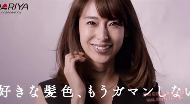 小泉里子の画像 p1_22
