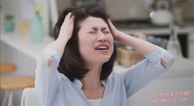 池田模範堂 ムヒHD「難問に即答」篇