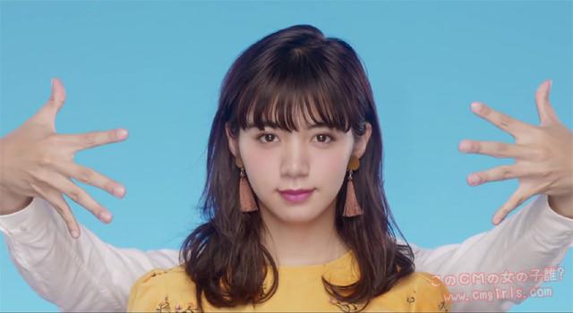 ミクシィ minimo ミニモ「なりたいスタイル篇」
