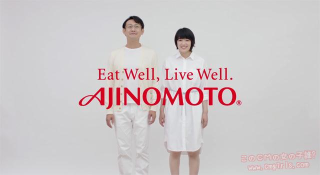 味の素 クノール カップスープ 「減塩カップスープ おいしい減塩」篇