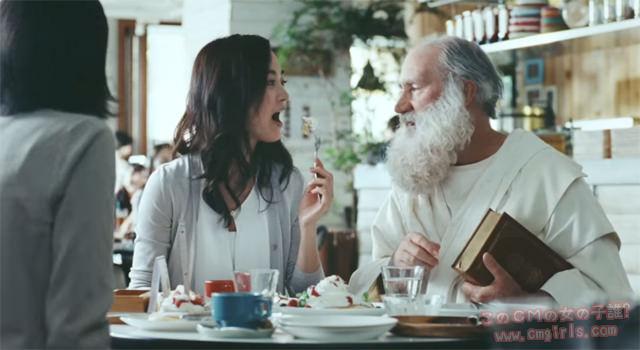 大塚製薬 賢者の食卓「賢者と女」篇