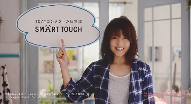 メニコン 1DAY メニコン プレミオ「スマートに行きたい朝篇」