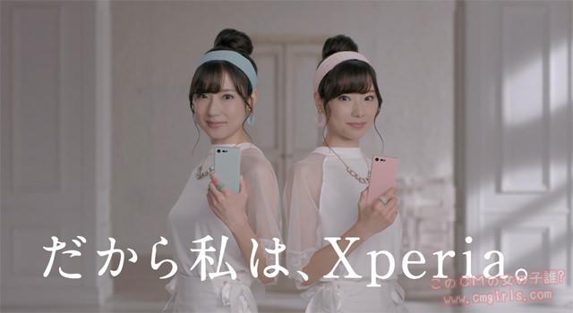ソニーモバイルコミュニケーションズ Xperia X Compact「コンパクト」篇
