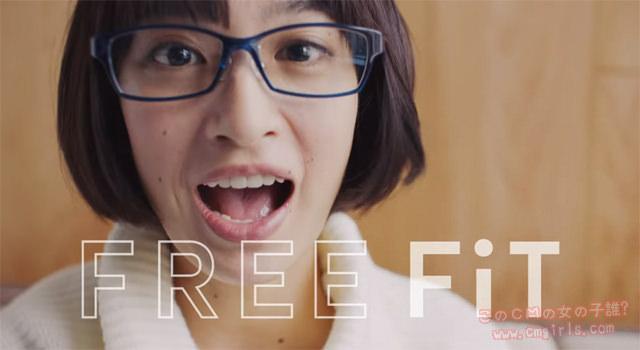 眼鏡市場 FREE FiT フリーフィット「WOMAN」篇