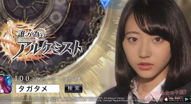 Fuji&gumi Games 誰ガ為のアルケミスト 「誰角真理篇」