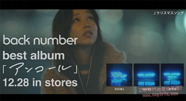 back number BEST ALBUM 「アンコール」