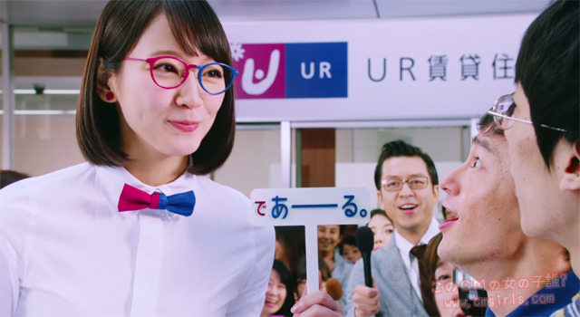 UR賃貸住宅 春のお部屋探しキャンペーン「URであーる。4つのナシ」篇