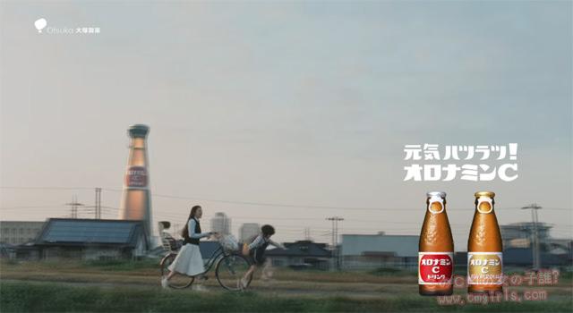 大塚製薬 オロナミンC ハツラツタワーのある街 「帰郷」篇