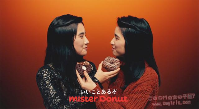 ミスタードーナツ ショコラカーニバル 「どっちにとろける」篇
