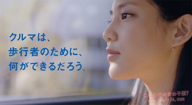 スバル New SUBARU SAFETY「街行く人々篇」