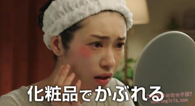小林製薬 キュアレア 「乾燥」篇