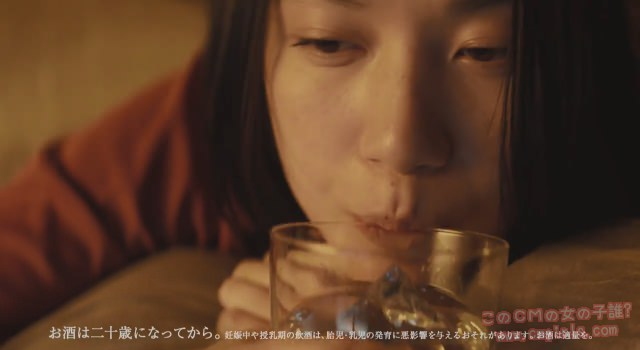 薩摩酒造 白波 「この地球の日々たちへ。」