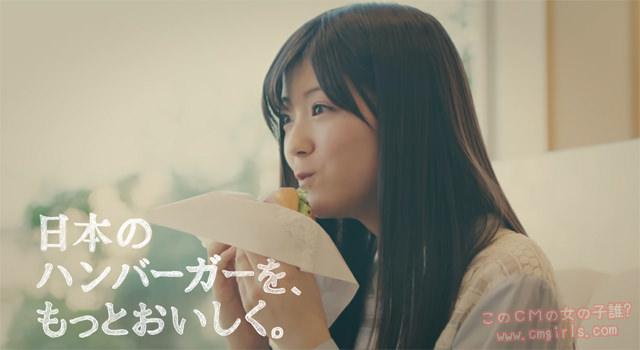 工藤美桜の画像 p1_8