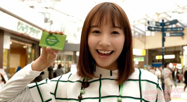 JRE POINT「JR東日本と言えば、イーッ!ポイント」篇