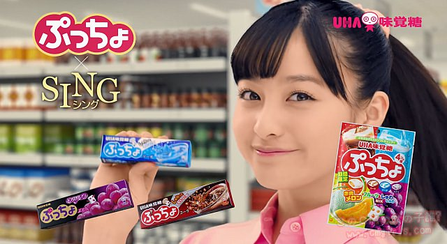 UHA味覚糖 ぷっちょ 映画「SING/シング」コラボCM「またやっとるわ」篇