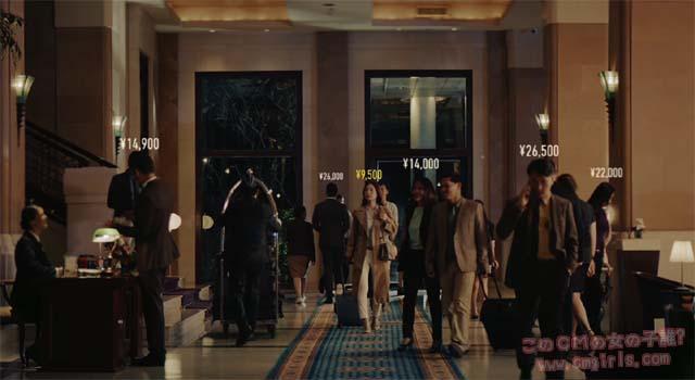 トラベルコ 価格が見える風景「ホテル篇」