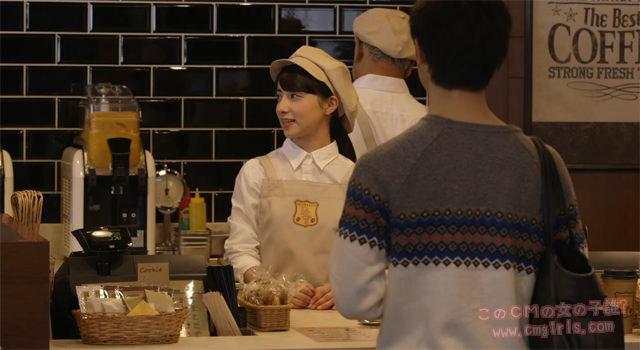リクルート タウンワーク「コーヒーショップ篇」