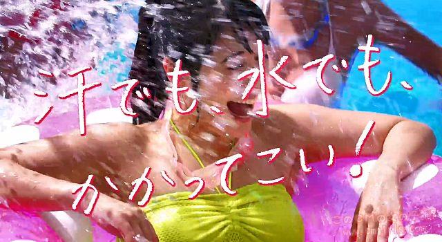 大正製薬 コパトーン「水遊び」篇