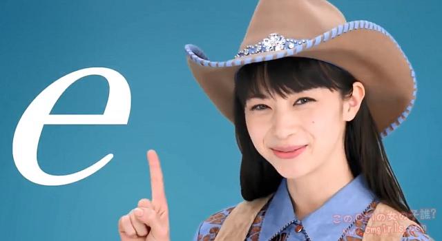 JR西日本 e5489「もっと!eこと!ワタシはネットでカウガール編」