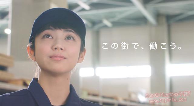 ホットスタッフ ホット犬登場「カラオケ篇」