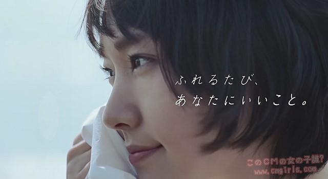 日本製紙クレシア クリネックス「ふれるたび篇」