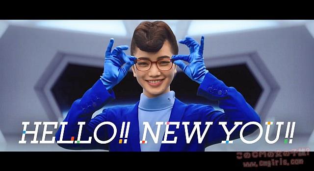 Zoff(ゾフ)HELLO!! NEW YOU!! 小松菜奈・七変化篇