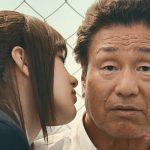大塚食品 ビタミン炭酸 MATCH「KISS」篇
