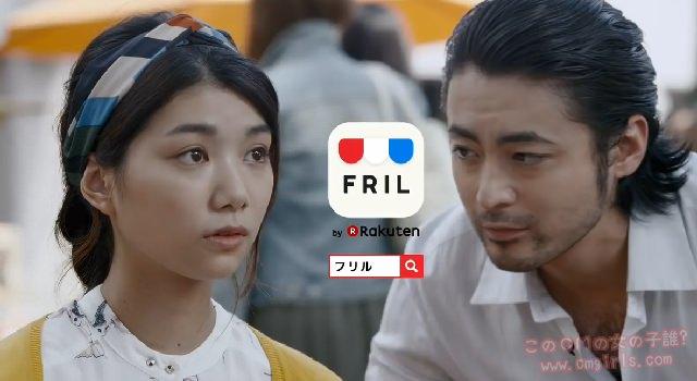 フリル (FRIL) 「手数料編」