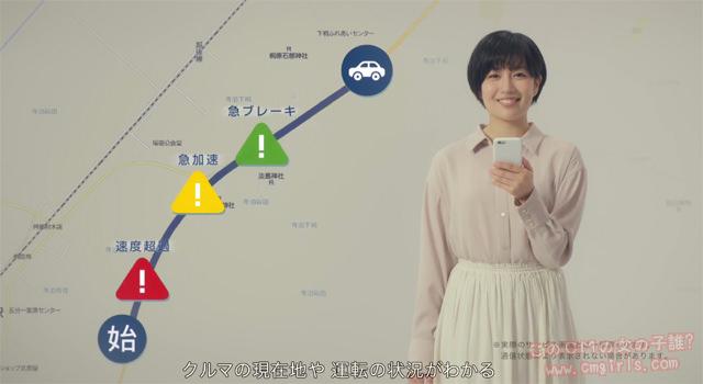 オリックス自動車 「EverDrive」ビデオレター篇