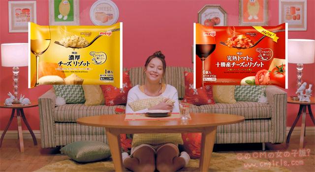 明治 濃厚チーズリゾット「美女の口元」篇