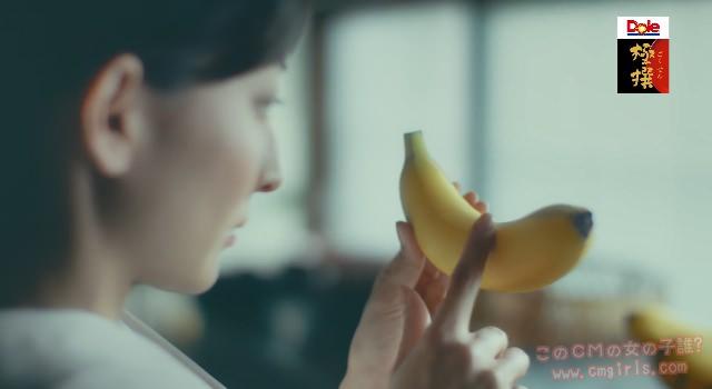 ドール 極撰バナナ「お手前」篇