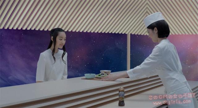 キユーピー テイスティドレッシング 黒酢たまねぎ「夏のディナーサラダ」篇