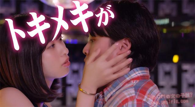 小林製薬 スピードブレスケア 「倉持由香がナンパ師に本気ビンタ!」