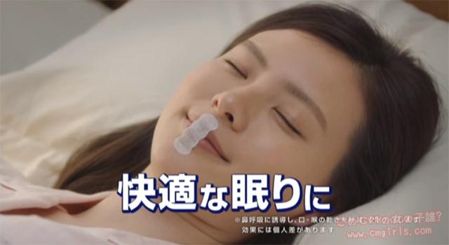 小林製薬 ナイトミン 鼻呼吸テープ「原因は口呼吸」篇