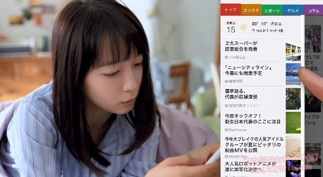 スマートニュース 朝1分のニュースが人生を変える「色々な新聞」篇