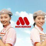 モスバーガー「ご当地 創作バーガー決戦!第1弾」篇