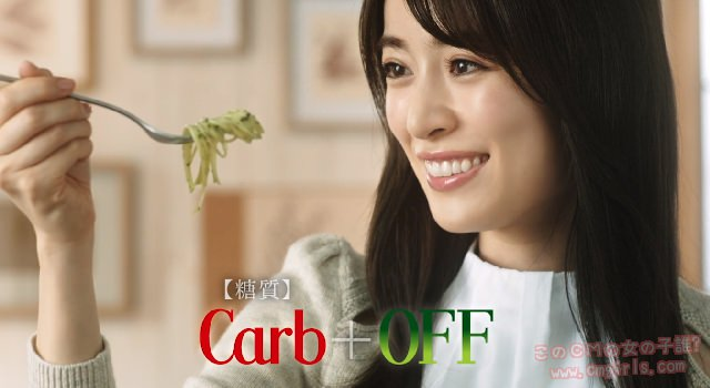 はごろもフーズ 低糖質パスタ ポポロスパ 「CarbOFF」(カーボフ)