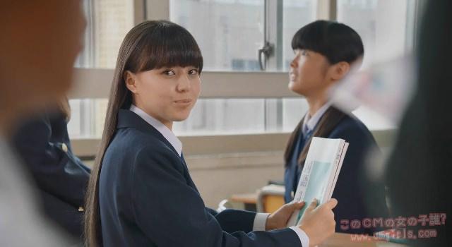 東進 全国統一中学生テスト