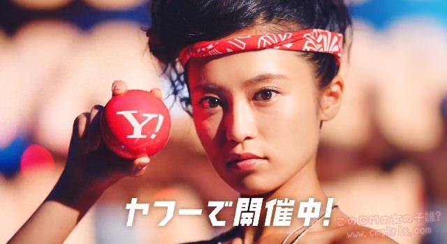 Yahoo! JAPAN いい買物の日 「くじ編」