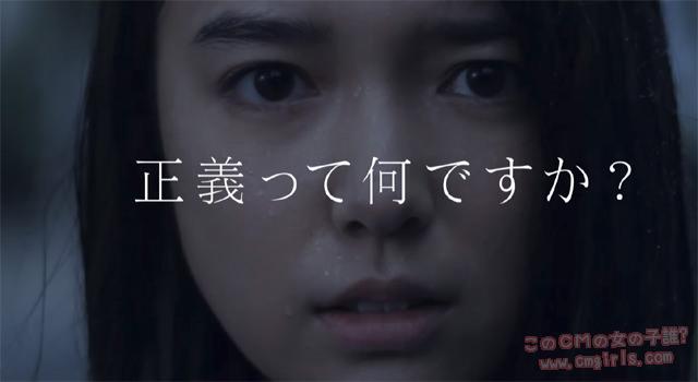 ゲームオン BLESS「佇み問う少女篇」