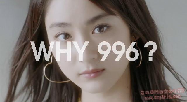 ABCマート ニューバランス 996