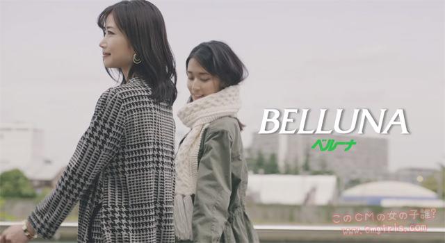ベルーナ ふわふわ裏ファーチュニックワンピース「姉妹でお散歩」篇