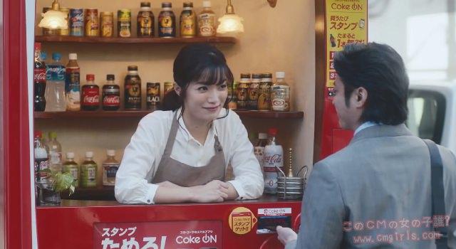 コカ・コーラ Coke ON「馴染みの店」篇