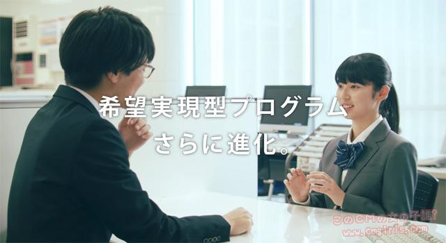 代々木ゼミナール「揺れる受験生」篇