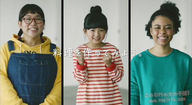 フンドーキン 【Free Style】「ぽん酢 Recipe Story編」